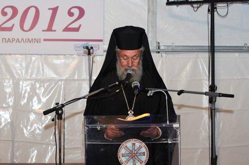 Ευρωπαϊκή Ένωση και Εκκλησία Κύπρου (Ομιλία Μακαριωτάτου)