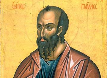 Κυριακή της Σαμαρείτιδος, Αποστ. Ανάγνωσμα: Πράξεις των Αποστόλων ια' 19-30 (26-05-2019)