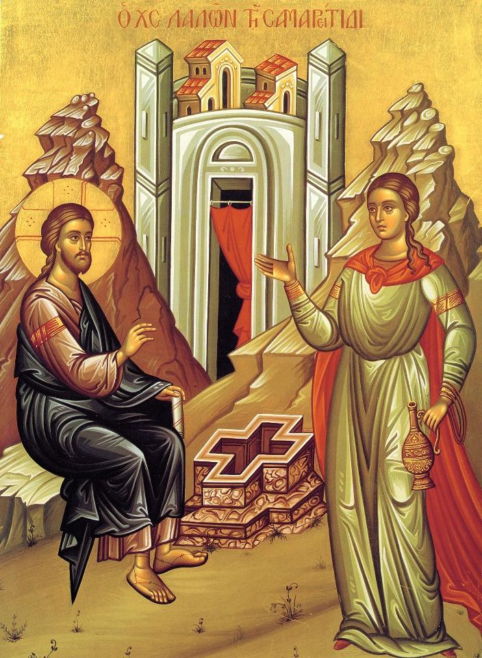 Γιατί η Αγία Φωτεινή η Σαμαρείτιδα είχε έξι άνδρες και ποιά είναι η σημασία των έξι αυτών ανδρών της Σαμαρείτιδος;