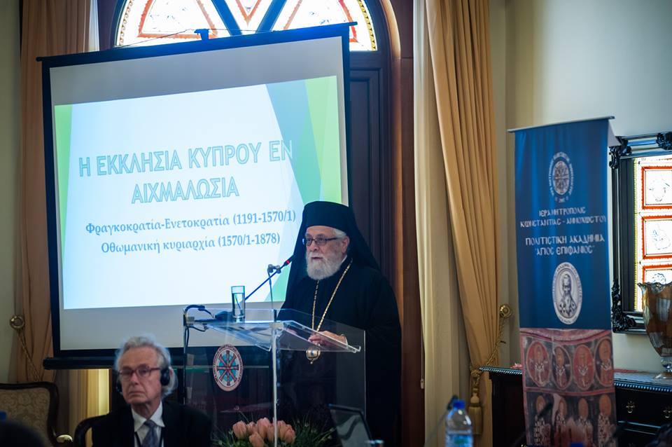 Πραγματοποιήθηκε με επιτυχία το Γ' Διεθνές Συνέδριο Κυπριακής Αγιολογίας