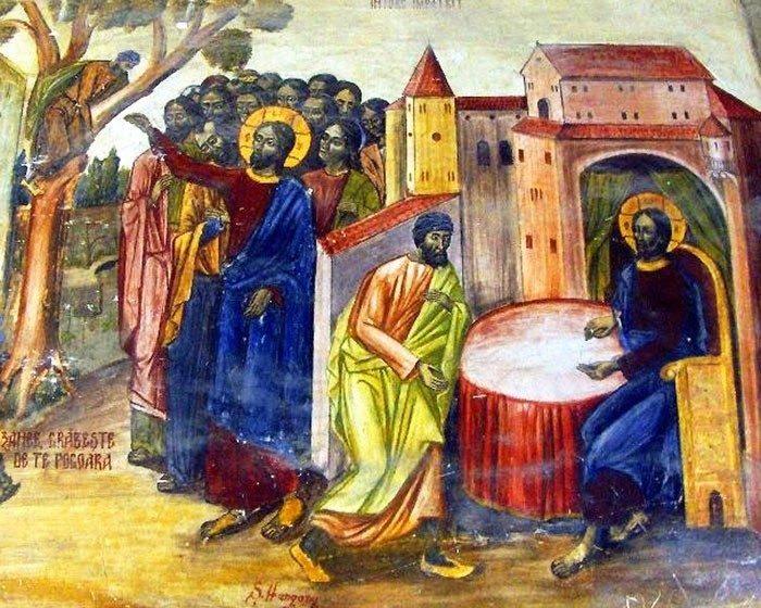 Κυριακή ιε Λουκά, Ζακχαίου