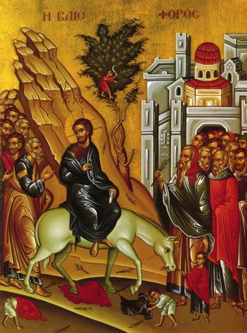 Κυριακή των Βαΐων, Ευαγγ. Ανάγνωσμα: Ιω. ιβ' 1-18, (12-04-2020)