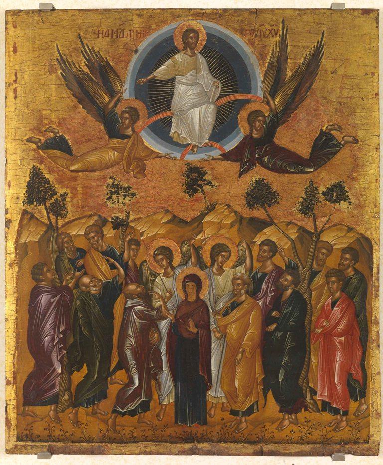 Η Ανάληψις του Κυρίου ημών Ιησού Χριστού
