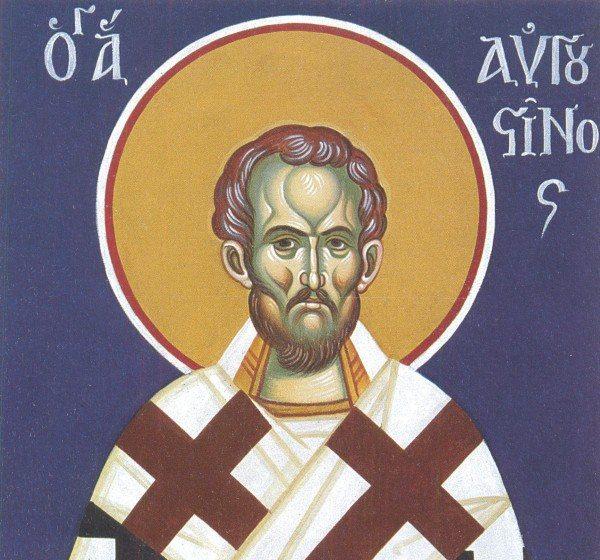 Άγιος Αυγουστίνος επίσκοπος Ιππώνος