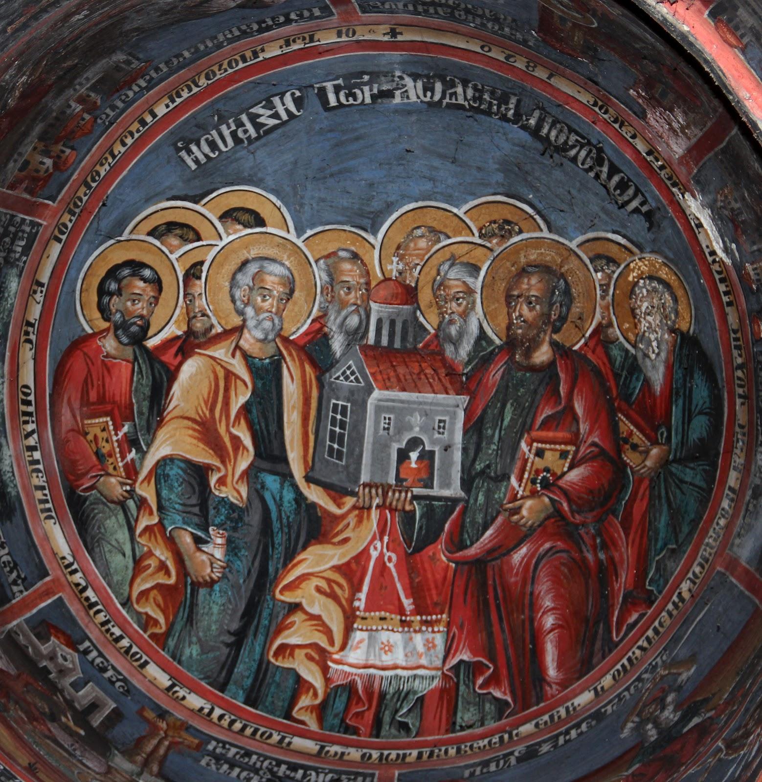 Σύναξη των αγίων, ενδόξων και πανευφήμων Αποστόλων