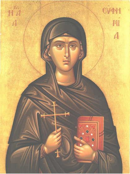 Η Αγία Ευφημία η Μεγαλομάρτυς (11 Ιουλίου και 16 Σεπτεμβρίου)
