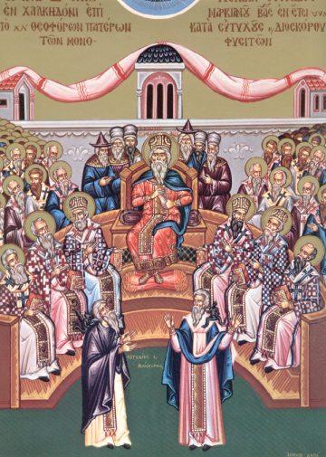 Κυριακή των Αγίων Πατέρων, Δ΄ Οικουμενικής Συνόδου, Αποστ. Ανάγνωσμα: Τιτ. 3,8-15 (16-7-2017)