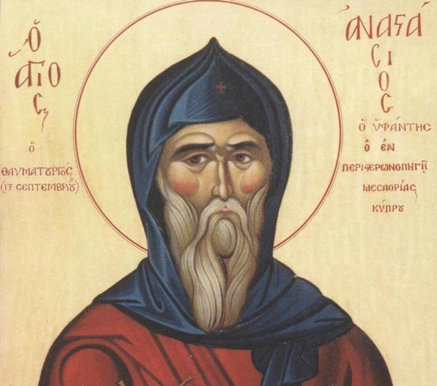 Agios Anastasios Peristeronopigi