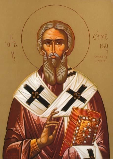 Όσιος Ευμένιος επίσκοπος Γορτύνης της Κρήτης (18 Σεπτεμβρίου)