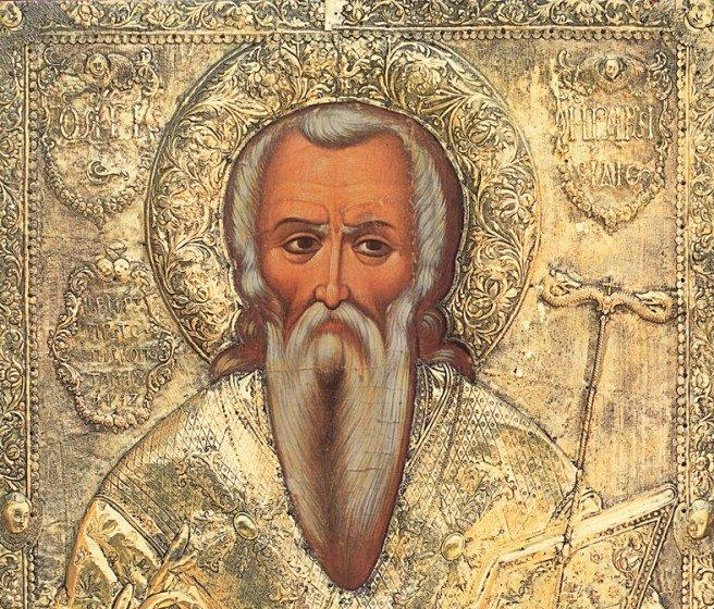 Agios Iraklidios Episkopos Tamasou