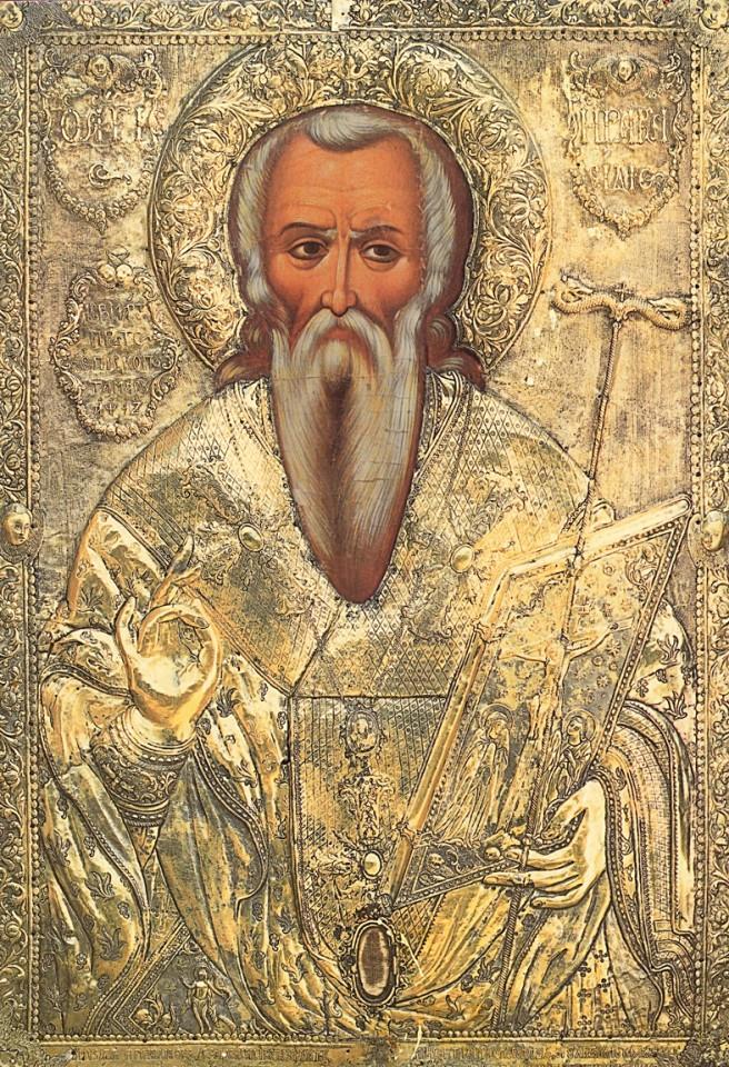 Ο άγιος ιερομάρτυς Ηρακλείδιος (17 Σεπτεμβρίου)