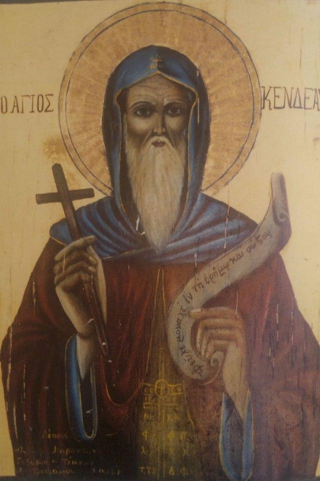 Πανήγυρις Ιεράς Μονής Αγίου Κενδέα παρά τω χωριό Αυγόρου (5-6 Οκτωβρίου 2018)
