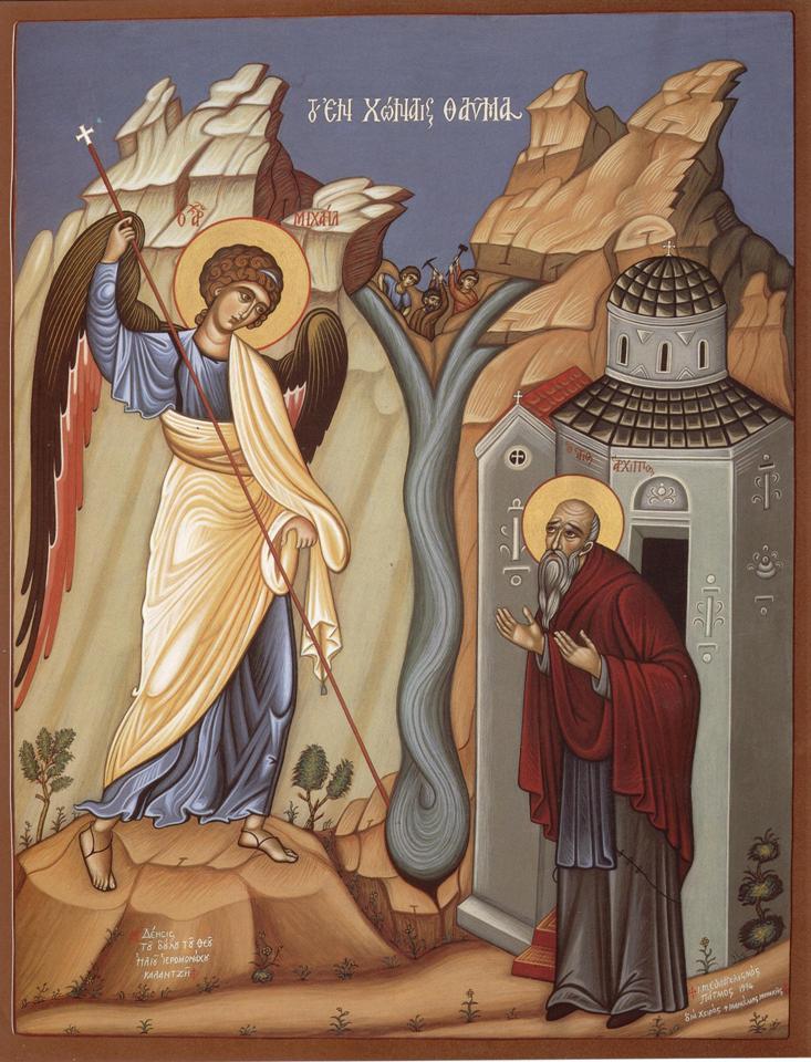 Λειτουργίες-Κηρύγματα 5-8 Σεπτεμβρίου 2017