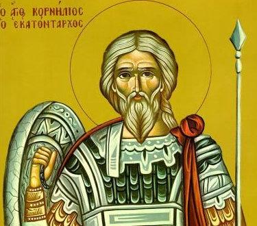 Agios Kornilios Ekatontarxos 671
