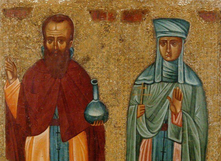 Agii Andronikos Ke Athanasia