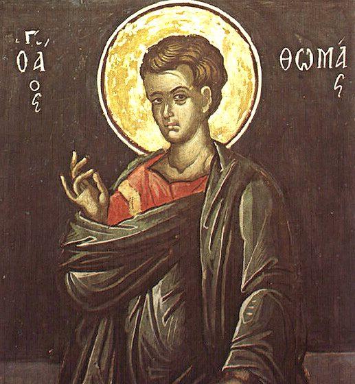 Apostolos Thomas
