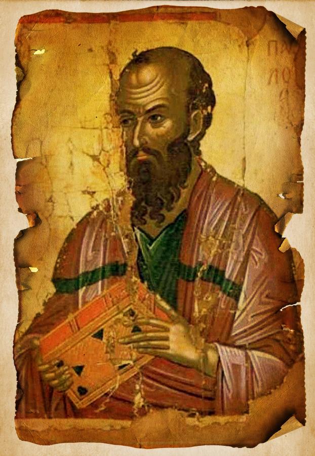 Γενέσιον Ιωάννου του Προδρόμου, Αποστ. Ρωμ. ιγ' 11 – ιδ' 4 (24-6-2018)