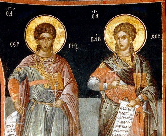 Sergios Ke Vakchos Martyres Theofanous Kritos Katholikon I M M Lavras