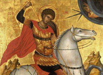 Αγίου Μεγαλομάρτυρος Γεωργίου, Αποστ. Aνάγνωσμα: Εφεσ. β΄ 4-10 (03-11-2019)