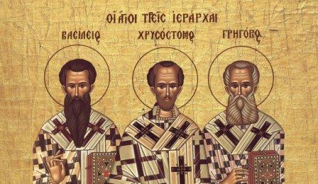 Εορτή Τριών Ιεραρχών-Μνημόσυνο Εκπαιδευτικών και Σχολικών Εφόρων