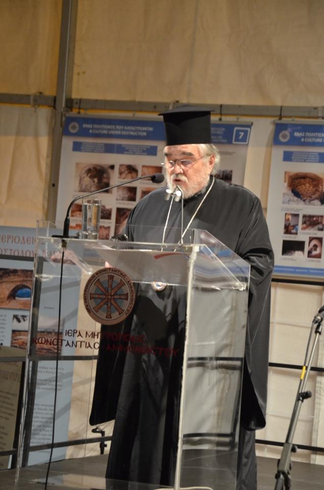 4η Διεθνής Έκθεση Βιβλίου Κύπρου-4η ημέρα (19-10-2016)