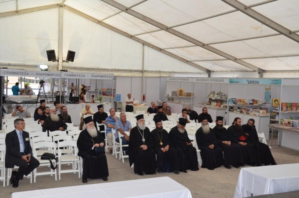 «4η Διεθνής Έκθεση Βιβλίου Κύπρου» Δελτίο Τύπου