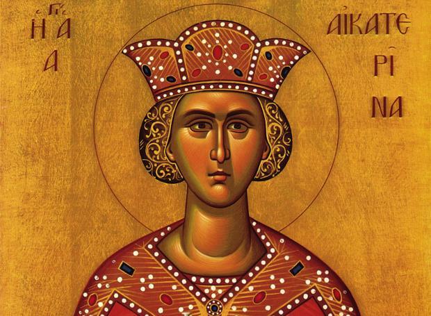 Η Αγία Μεγαλομάρτυς Αικατερίνη (25 Νοεμβρίου)