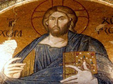 Οι αξίες της Ορθοδόξου Εκκλησίας και η Ενωμένη Ευρώπη