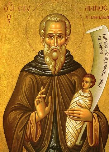 Ο Όσιος Στυλιανών ο Παφλάγων (26 Νοεμβρίου)