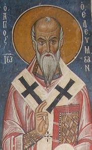Agios Ioannis O Eleimon