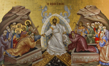 Η Ανάσταση του Κυρίου ημών Ιησού Χριστού