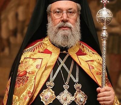 Ἀρχιεπισκοπικὴ Ἐγκύκλιος ἐπὶ τῇ εἰσόδῳ τῆς Μεγάλης Τεσσαρακοστῆς 2020