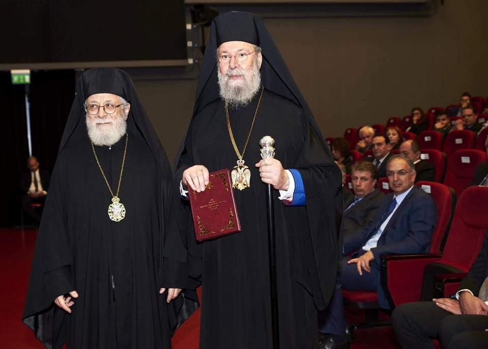 Χρυσόστομος Β' Αρχιεπίσκοπος Κύπρου Δέκα έτη Αρχιεπισκοπικής Διακονίας