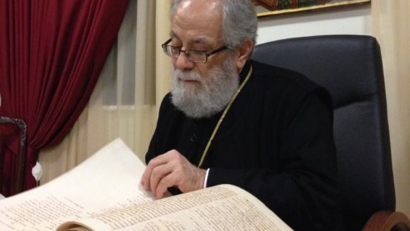 The Commission On Faith And Order And The Orthodox Church