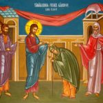 Λειτουργίες-Κηρύγματα 4 Δεκεμβρίου 2016