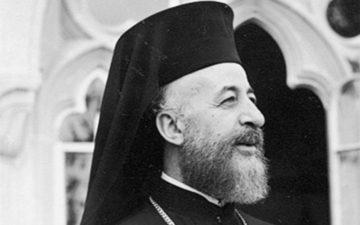 Αρχιεπίσκοπος Κύπρου Μακάριος ο Γ'