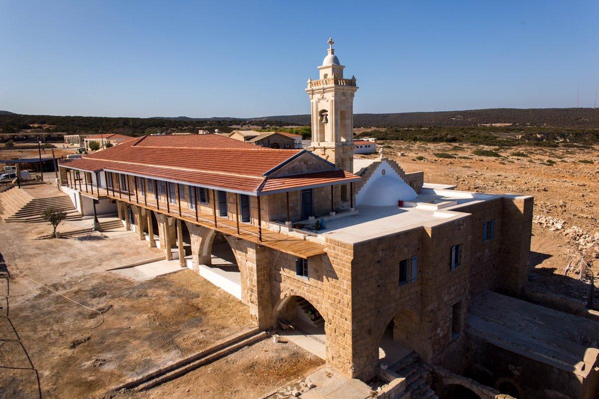 Ο άγιος Απόστολος Ανδρέας ο Πρωτόκλητος και η σχέση του με την Κύπρο