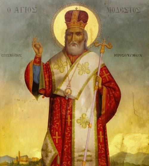 Agios Modestos 37