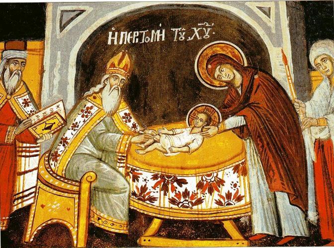 Η Περιτομή του Ιησού Χριστού, και η εορτή του Αγίου και Μεγάλου Βασιλείου
