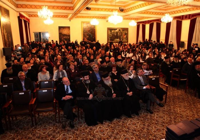 Εκδήλωση αφιερωμένη στους Τρεις Ιεράρχες και τα Ελληνικά Γράμματα 30.1.2017 7