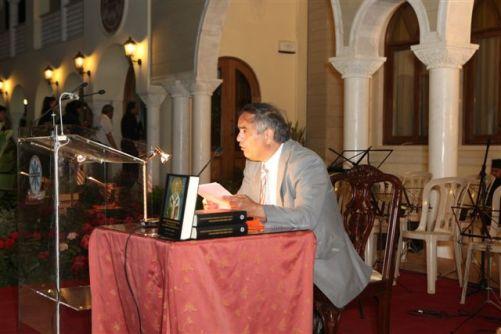 Άγιος Επιφάνιος Κωνσταντίας, παρουσίαση τόμου πρακτικών, Θ.Γιάγκου (10-5-2012)