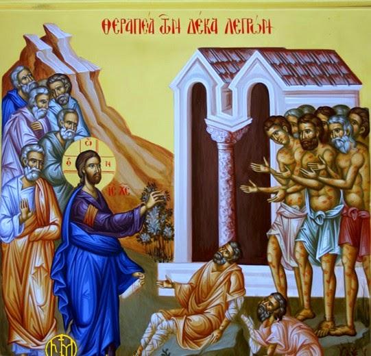 Λειτουργίες-Κηρύγματα 15-17 Ιανουαρίου 2017