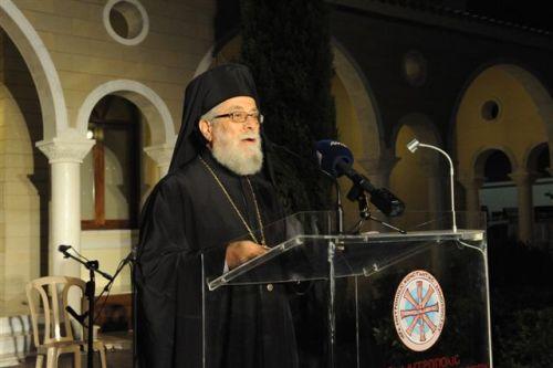 Ομιλία Μητρ. Κωνσταντίας στην Γ' Κληρικολαϊκή Συνέλευση
