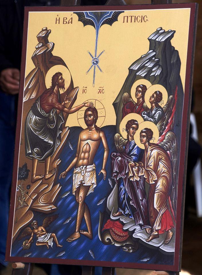 Θεοφάνεια ή Επιφάνεια (Άγιος Ιωάννης ο Χρυσόστομος)