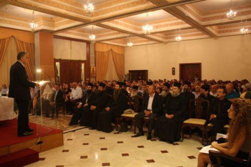 Πρώτη Διάλεξη 2ου Κύκλου Σαλαμίνιου Ελεύθερου Πανεπιστημίου Αμμοχώστου (11-10-2012)