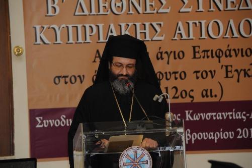 Κήρυξη των εργασιών του Συνεδρίου από τον εκπρόσωπο του Μακαριωτάτου Αρχιεπίσκοπου Κύπρου κ.κ. Χρυσόστομου (13-2-2014)