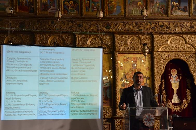 Γ' Διάλεξη Σαλαμίνιου Πανεπιστημίου (18-12-2014)