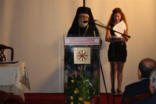 Σαλαμίνιο Πανεπιστήμιου Αμμοχώστου – Τελετή έναρξης (Χαιρετισμός) 20-10-2011