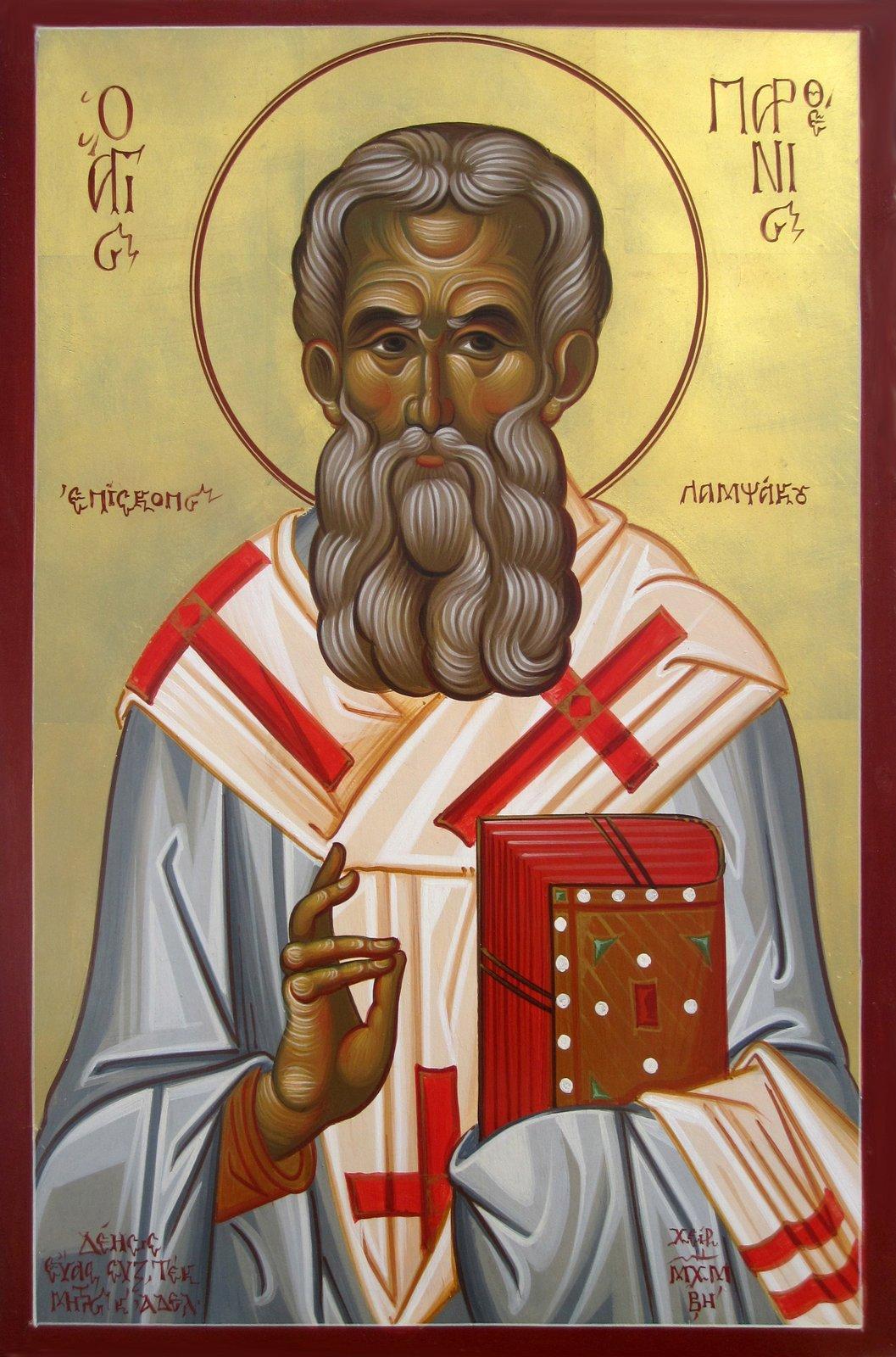 Αγιος Παρθένιος Επίσκοπος Λαμψάκου (προστάτης των καρκινοπαθών, 7 Φεβρουαρίου)