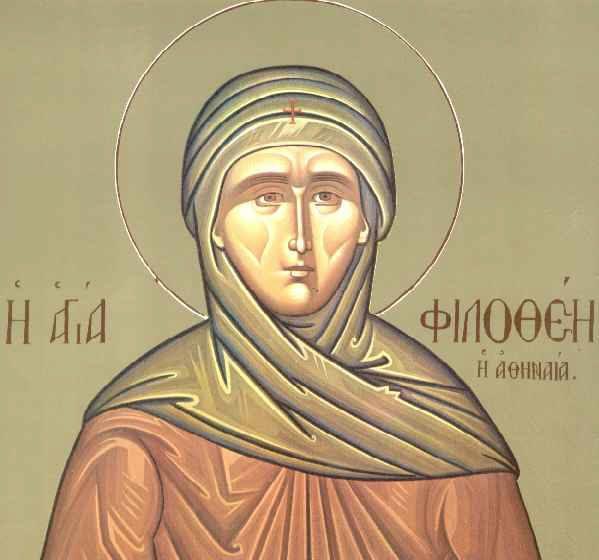 Filothei Athinaia